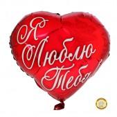 """Folienballon als Herz """"Я люблю тебя"""" 45 cm"""