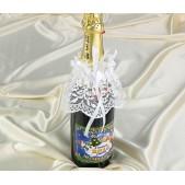 Набор костюмов на шампанское белый бант