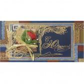 Поздравительная открытка с юбилеем R 603