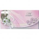 Приглашение на свадьбу R 1010