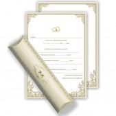 Приглашение на свадьбу F 4