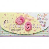 Поздравительная открытка с рождением дочки