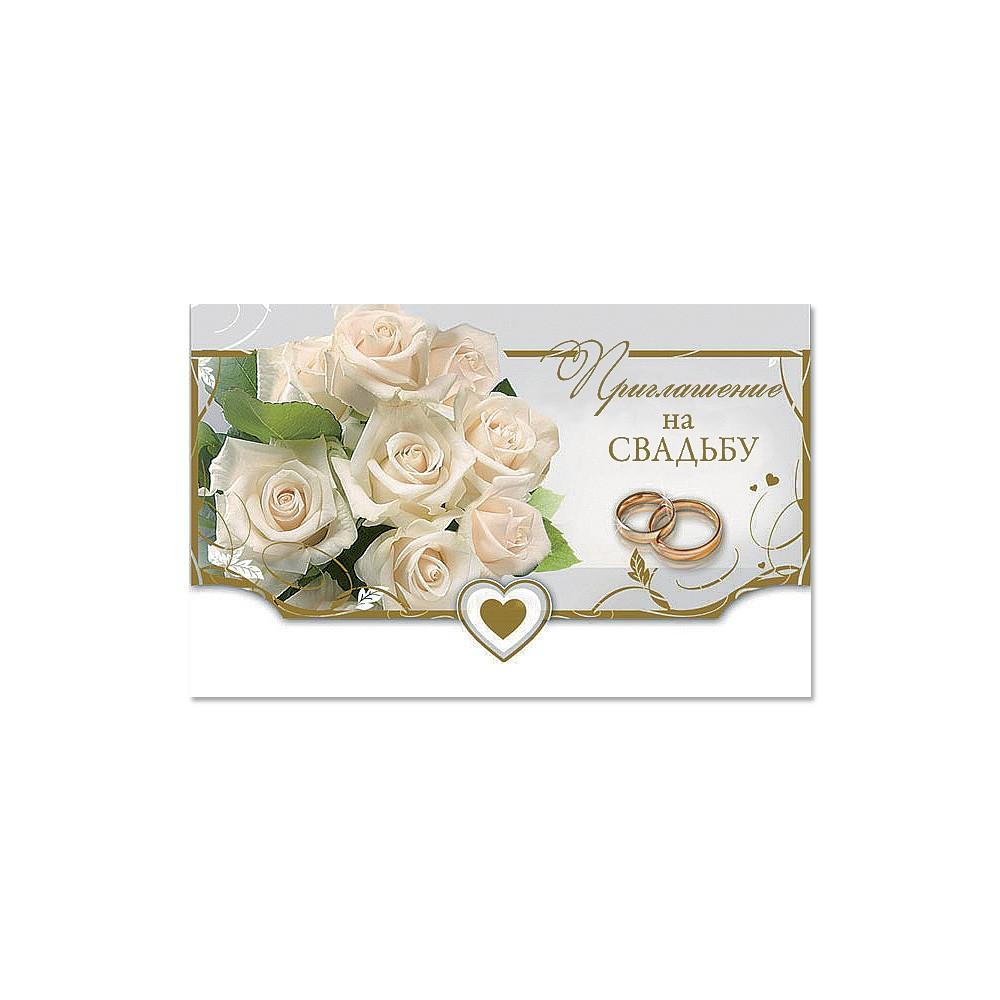 Поздравления на свадьбе маме невесты 95