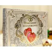 """Книга пожеланий """"Сердце"""""""