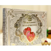 "Gästebuch ""Сердце"""