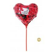 """Folienballon als Herz """"Я тебя люблю"""" 28 см 001H"""