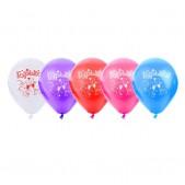"""Воздушные шары """"Горько"""", 25 см (набор 5 шт), МИКС"""