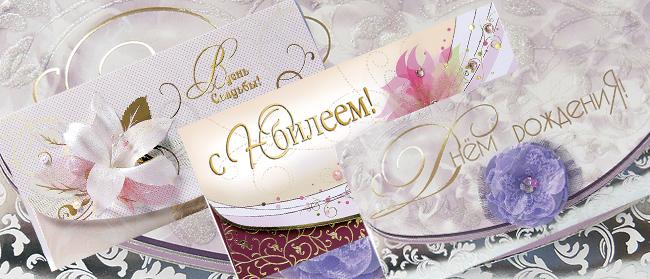 Здесь Вы найдёте поздравительные открытки к различным праздникам на русском и немецком языках. Ручная работа, изящный стиль и украшения различными элементами, такими как стразы, ленты, бусы и другой материал. Каждая открытка - это индивидуальность, фантазия и гармония. Отличный подарок для Ваших близких!