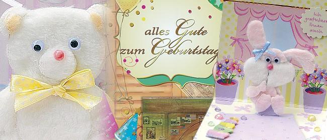 Поздравительные открытки для детей на немецком языке. Внутри открыки плюшевая игрушка. Оригинальный подарок для Ваших близких!